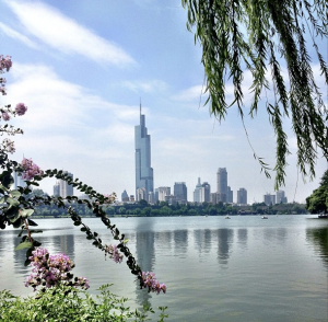 Nanjing - vista do lago Xuanwu