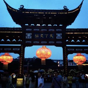 Templo do Confúcio em Nanjing