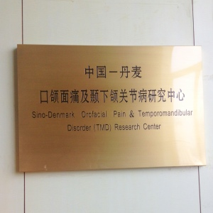 Placa na entrada do centro de pesquisa
